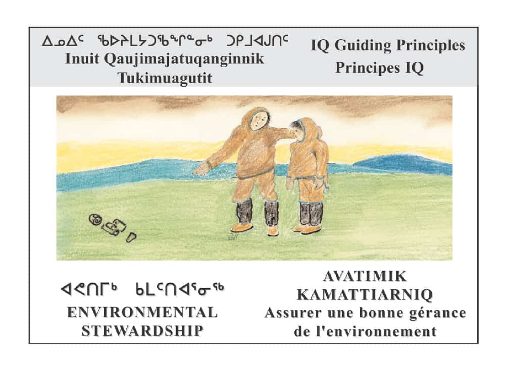 An Inuit Societal Values card featuring a drawing produced by Donald Uluadluak.