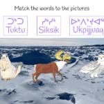 Syllabic Matching Game interface.